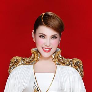 阿妈(热度:89)由蓝雪莲吉明翻唱,原唱歌手乌兰图雅