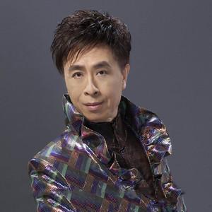 大号是中华(热度:15)由健叔(天涯在何方不敢回头望)翻唱,原唱歌手叶振棠