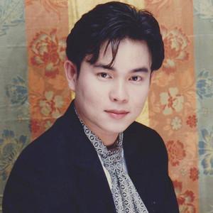 九月九的酒(热度:571)由张森翻唱,原唱歌手陈良泉