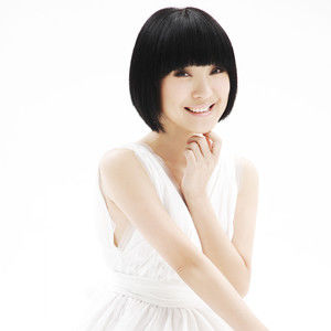 我爱梅园梅(热度:61)由彩云翻唱,原唱歌手陈红