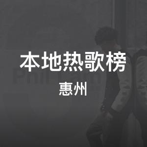 巅峰榜·K歌金曲