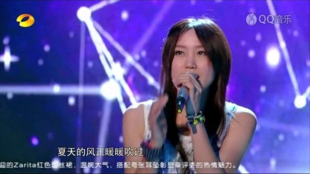 夏天的风 (中国最强音 13/06/08 live)图片