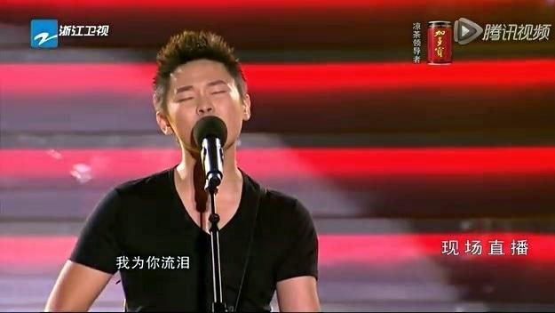 我爱你中国 (中国好声音第一季 第14期)