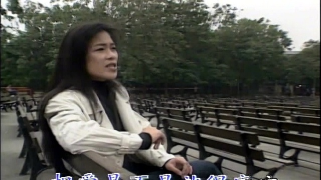 情生意动 (live)-曾淑勤