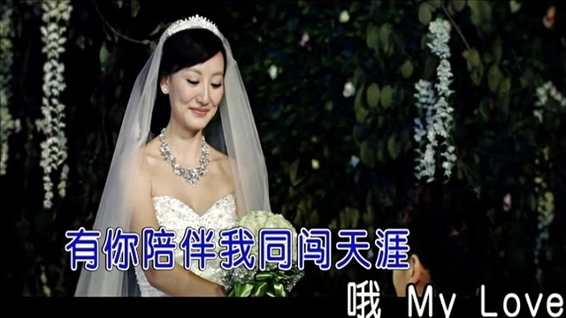 咱们结婚吧 (KTV版)