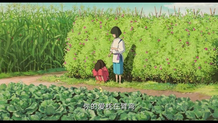 《千与千寻》周深演唱中文版《亲爱的旅人啊》画面和记忆犹新.