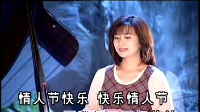 没有情人的情人节(热度:24)由梅花香翻唱,原唱歌手孟庭苇