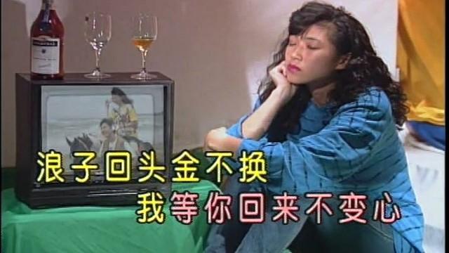 铁窗泪(热度:32)由平安就好翻唱,原唱歌手迟志强/张秀艳