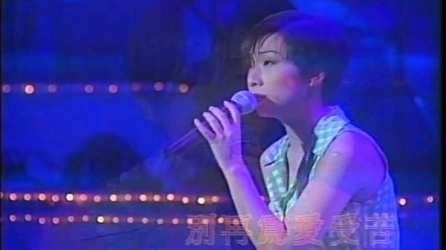 领悟(Live)(热度:14)由花无缺翻唱,原唱歌手林忆莲