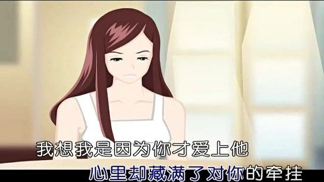 因为你爱上他(热度:40)由杨漂…欢迎大家一起合唱翻唱,原唱歌手蒋雪儿