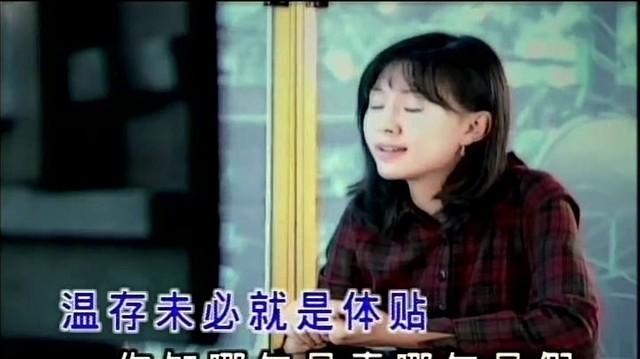 雾里看花(热度:14)由苟淑清|59153o9158翻唱,原唱歌手卓依婷