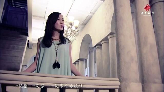 一段情歌一段伤原唱是龙梅子,由飞雪翻唱(播放:12)