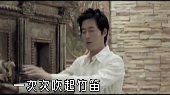 老地方的雨(热度:10)由风筝翻唱,原唱歌手陈瑞
