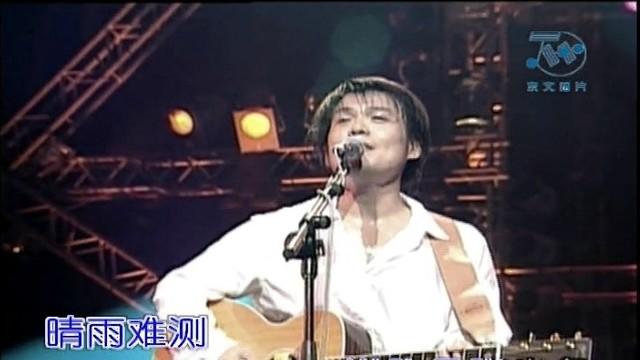 突然的自我由徐Sir演唱(原唱:伍佰/China Blue)