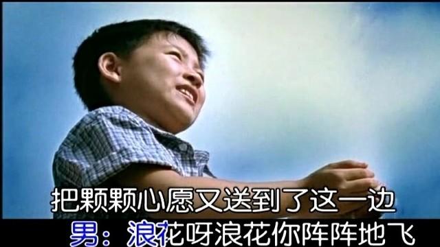 陆岛相思曲原唱是方雄英/粟亚熙,由梅翻唱(播放:115)