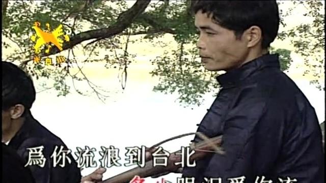 山地情歌(热度:20)由天天开心翻唱,原唱歌手高胜美
