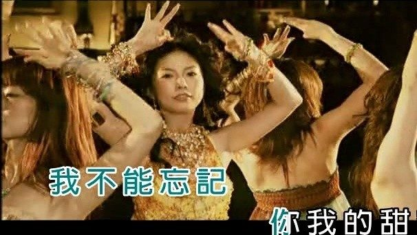 孟婆的碗由䝦易娴【欧阳41】演唱(原唱:魏佳艺)