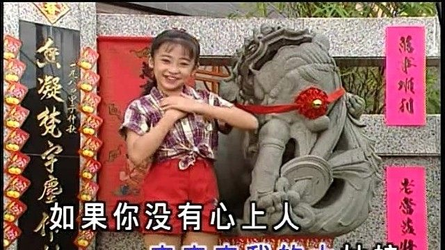 唱首新年歌(热度:39)由怡然翻唱,原唱歌手王雪晶