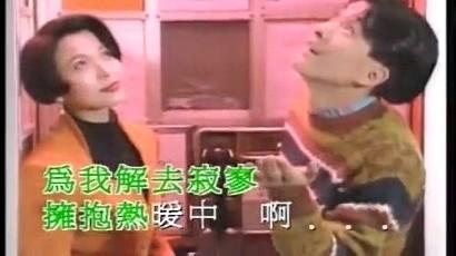 雨中的恋人们(热度:551)由明灯OK翻唱,原唱歌手黄凯芹