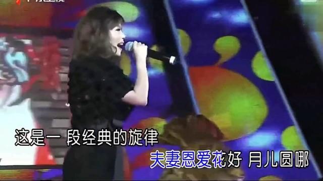 黄梅戏(热度:80)由SMD往后余生【新秀】翻唱,原唱歌手慕容晓晓