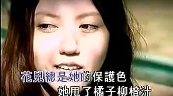 花(热度:62)由ღ᭄ꦿ迷鹿【步知名】翻唱,原唱歌手萧萧
