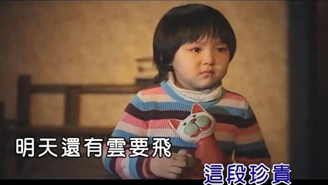 珍惜(无和声版)原唱是孙露,由永远年轻翻唱(播放:82)