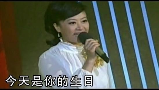今天是你的生日(热度:23)由玲珑翻唱,原唱歌手黑鸭子组合