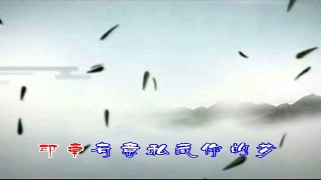 水墨丹青一世情(热度:49)由腊腊翻唱,原唱歌手李红