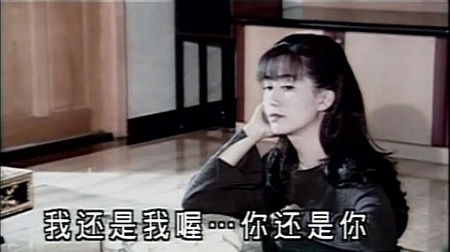 冬季到台北来看雨(无和声版)在线听(原唱是孟庭苇),演唱点播:49次