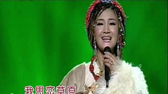 谁见过梦中的草原梦中的河(热度:102)由女中音翻唱,原唱歌手降央卓玛