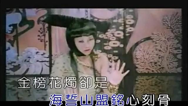 新白狐(3D版)(热度:40)由玲珑翻唱,原唱歌手陈瑞