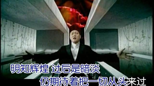 等待(热度:13)由花无缺翻唱,原唱歌手韩磊