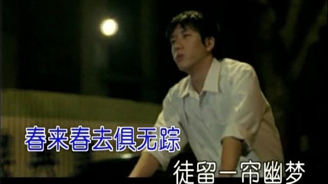 一帘幽梦(热度:28)由小白兔翻唱,原唱歌手刘家昌