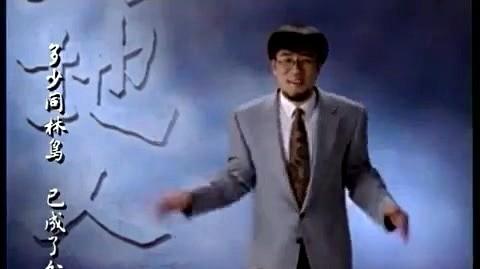 凡人歌在线听(原唱是李宗盛),川加页演唱点播:27次
