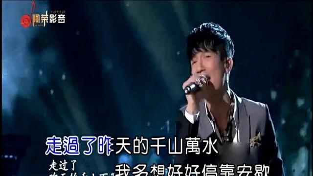 容颜(热度:11)由花无缺翻唱,原唱歌手陈楚生