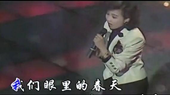 春光美(热度:96)由冰是水的泪翻唱,原唱歌手张德兰
