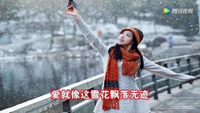飘雪的季节更想你由简爱演唱(原唱:望海高歌)