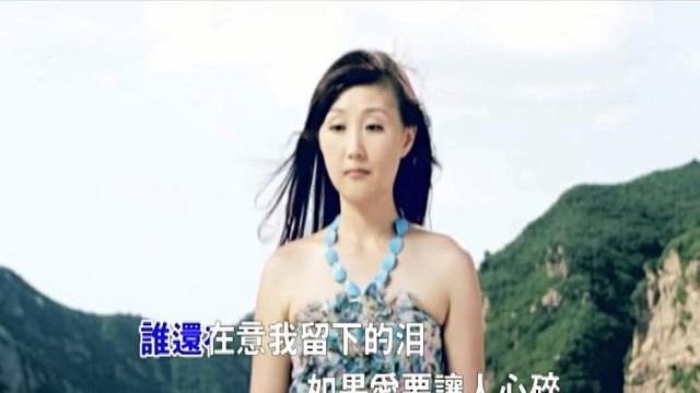 谁在意我流下的泪(热度:21)由叶子翻唱,原唱歌手蒋雪儿