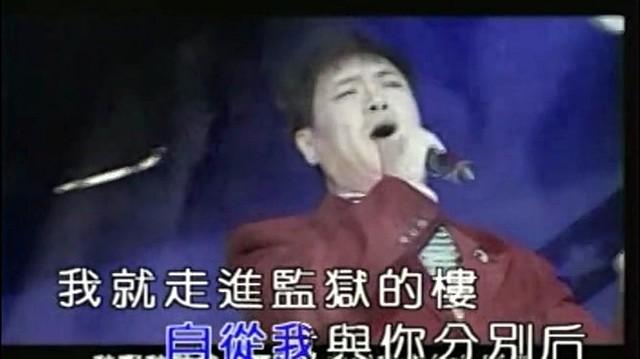 愁啊愁(热度:12)由杨漂…欢迎大家一起合唱翻唱,原唱歌手迟志强