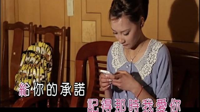 真心爱你(热度:30)由༄情知足常乐翻唱,原唱歌手苏小花