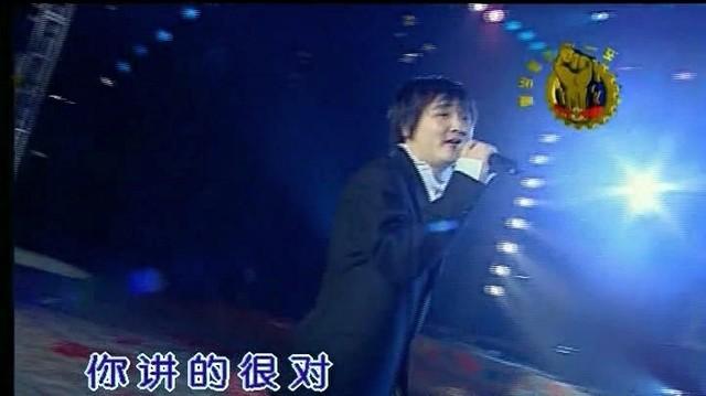 风往北吹(无和声版)(热度:13)由我爱k歌翻唱,原唱歌手孙楠