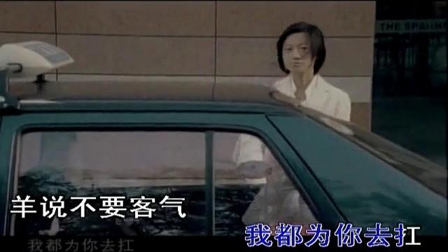 狼爱上羊(热度:37)由梅花香翻唱,原唱歌手汤潮