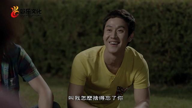 勿忘我(热度:33)由为自我而活狐狸精翻唱,原唱歌手高安/郭玲