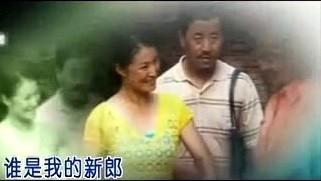 谁是我的新郎(热度:38)由苟淑清|59153o9158翻唱,原唱歌手衡越