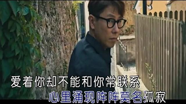 苦苦的恋着你(热度:15)由凌云翻唱,原唱歌手望海高歌
