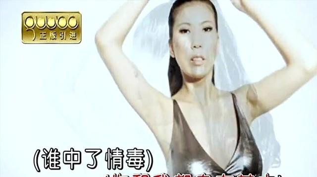 情人鹤顶红(热度:33)由月影清风翻唱,原唱歌手叶贝文