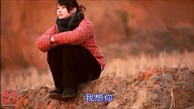我想你(热度:59)由平安就好翻唱,原唱歌手刘建东