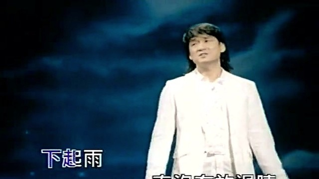 雨人(热度:11)由金色田野翻唱,原唱歌手周华健