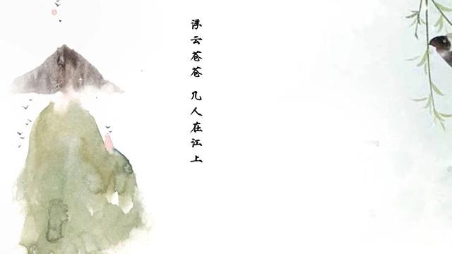 暖山原唱是刘珂矣,由叶子翻唱(试听次数:18)