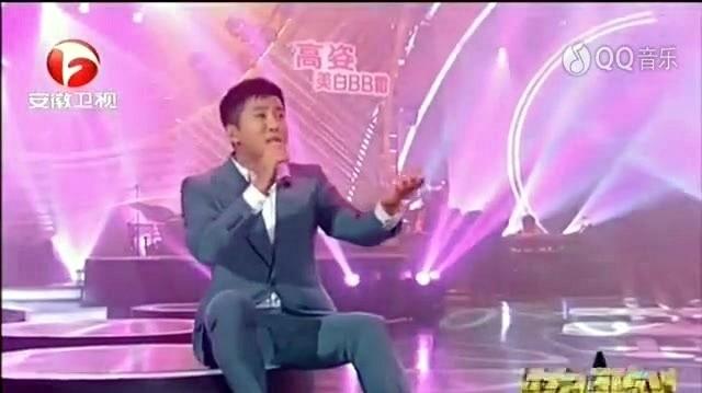 你爱我吗(Live)(热度:15)由花无缺翻唱,原唱歌手毛宁
